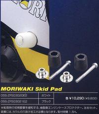 Moriwaki_skid_pad