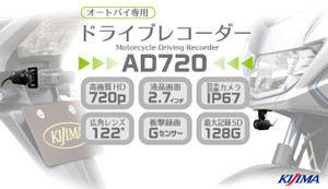 Ad720top