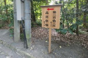 P1033305