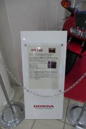 P1034410