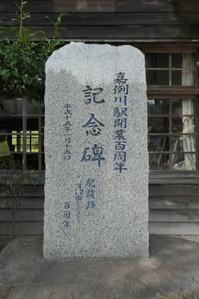 P1034844