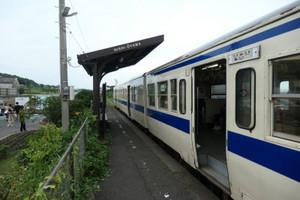 P1056630